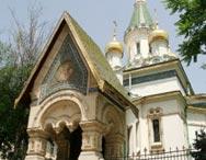 Oferta Circuito por Bulgaria